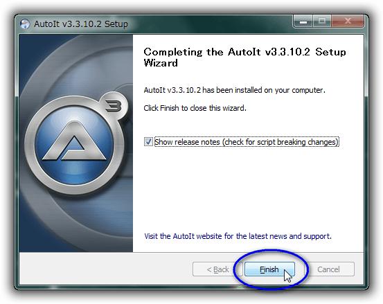 AutoItV3 のインストール for Windows 7 64bit