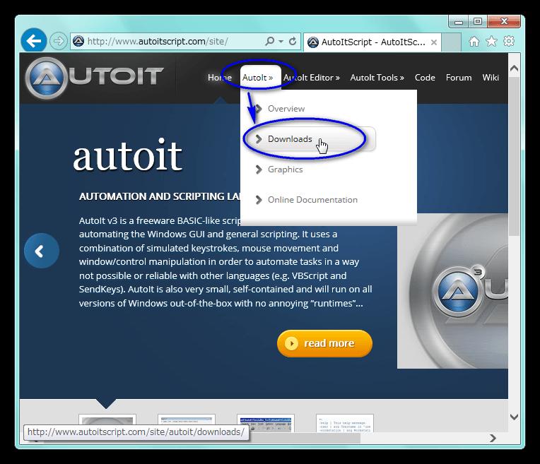 AutoItV3 のダウンロード